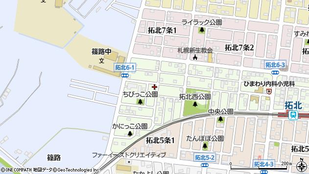 〒002-8066 北海道札幌市北区拓北六条の地図