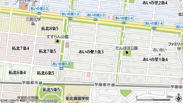 〒002-8071 北海道札幌市北区あいの里一条の地図