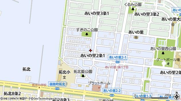〒002-8072 北海道札幌市北区あいの里二条の地図