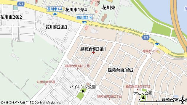 〒061-3223 北海道石狩市緑苑台東三条の地図