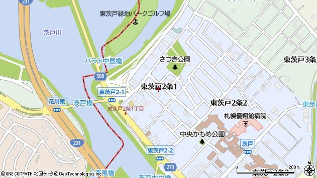 〒002-8042 北海道札幌市北区東茨戸二条の地図