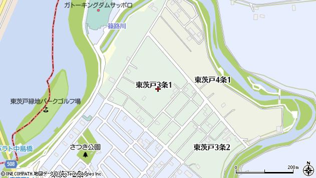 〒002-8044 北海道札幌市北区東茨戸三条の地図