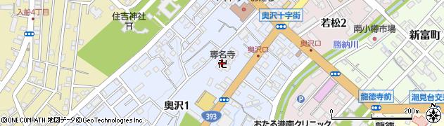 専名寺周辺の地図
