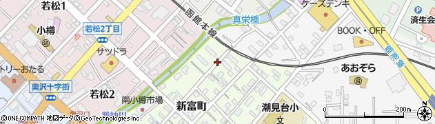 北海道小樽市新富町周辺の地図