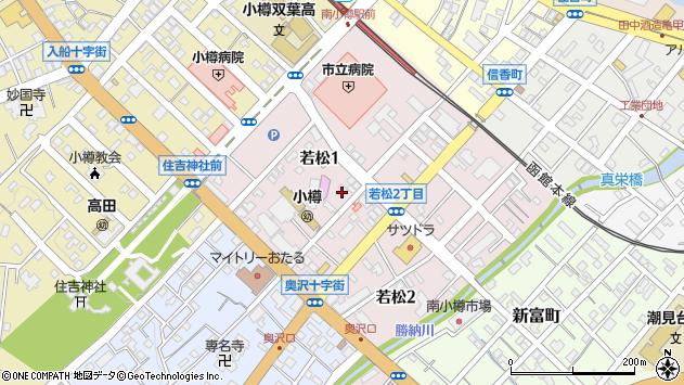 〒047-0017 北海道小樽市若松の地図