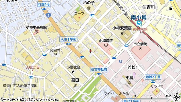 〒047-0014 北海道小樽市住ノ江の地図