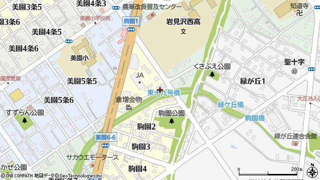 〒068-0834 北海道岩見沢市駒園の地図