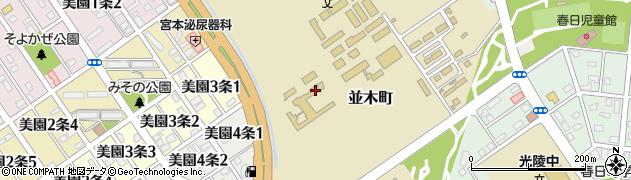 北光寮周辺の地図