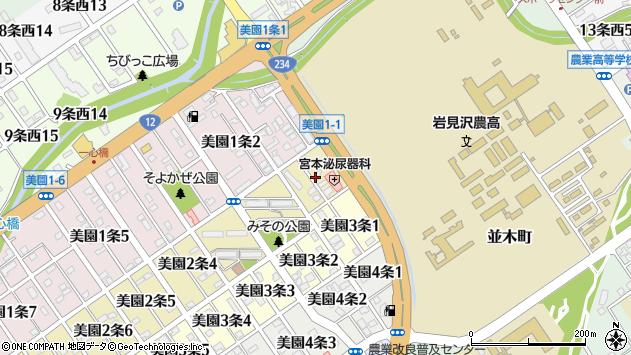 〒068-0812 北海道岩見沢市美園二条の地図