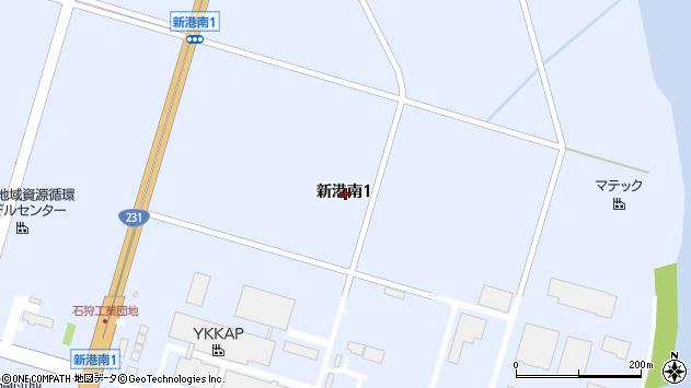 〒061-3244 北海道石狩市新港南の地図
