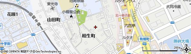 北海道小樽市相生町周辺の地図