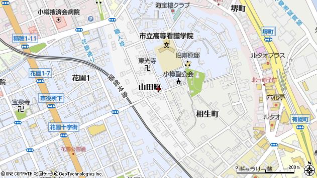 〒047-0025 北海道小樽市山田町の地図