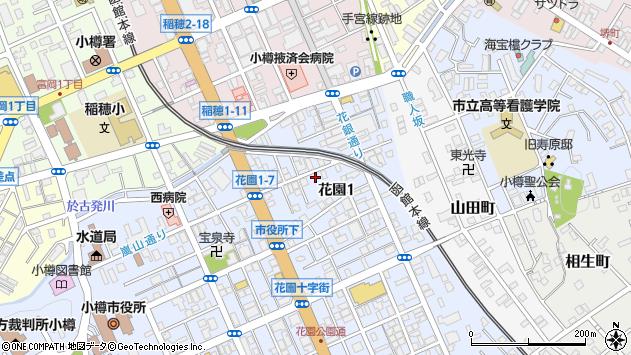 〒047-0024 北海道小樽市花園の地図