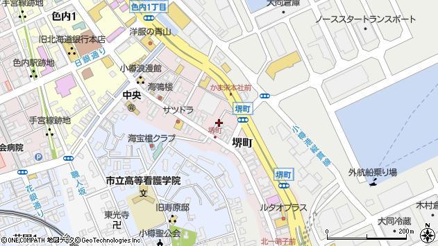 〒047-0027 北海道小樽市堺町の地図