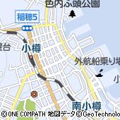 北海道中央バス株式会社 本社・総務部・総務課