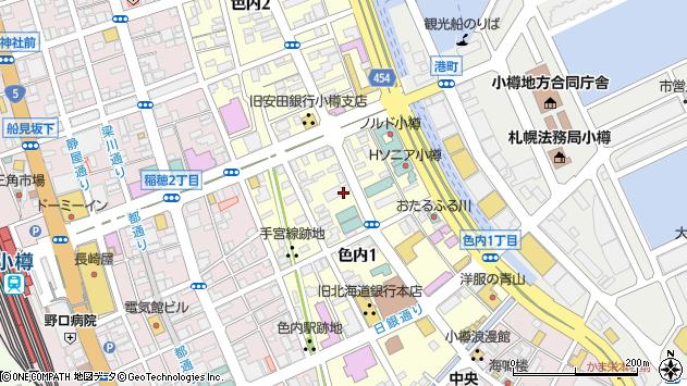 〒047-0031 北海道小樽市色内の地図