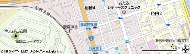 北海道小樽市稲穂周辺の地図
