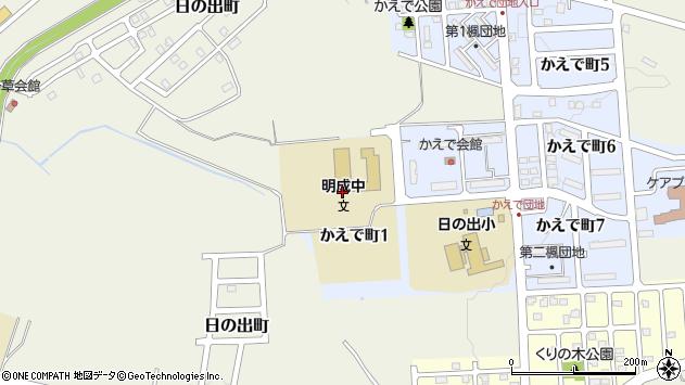 〒068-0829 北海道岩見沢市かえで町の地図