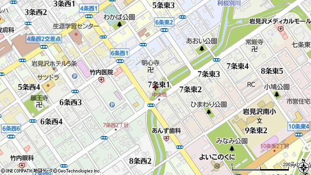 〒068-0007 北海道岩見沢市七条東の地図