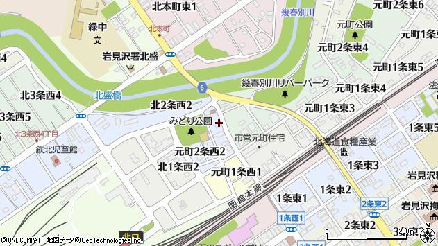 〒068-0052 北海道岩見沢市元町二条西の地図