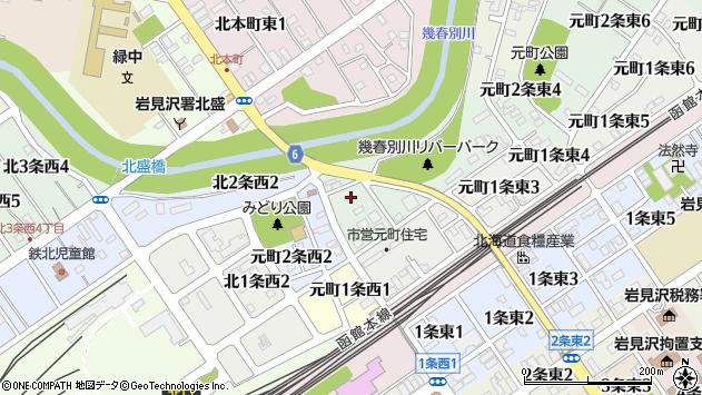 〒068-0055 北海道岩見沢市元町二条東の地図