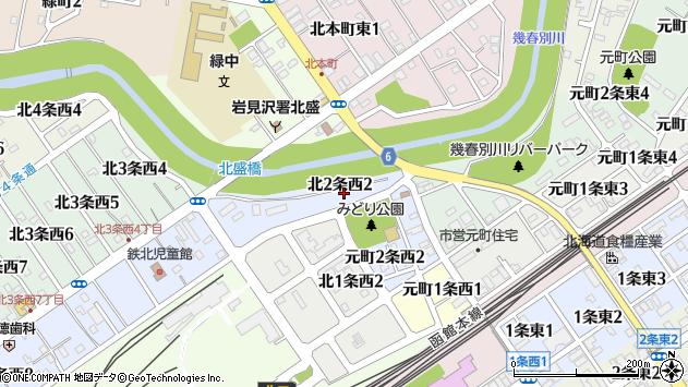 〒068-0042 北海道岩見沢市北二条西の地図