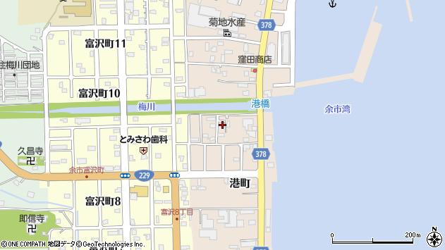 〒046-0024 北海道余市郡余市町港町の地図