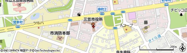 三笠市役所 企画調整課周辺の地図