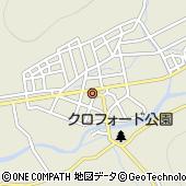 北海道三笠市
