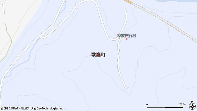 〒046-0132 北海道古平郡古平町歌棄町の地図