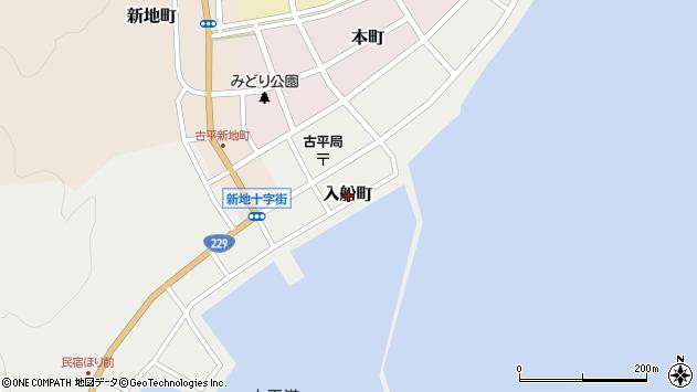 〒046-0104 北海道古平郡古平町入船町の地図