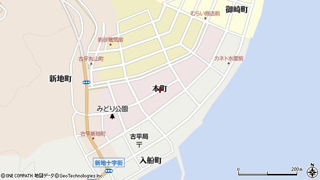 〒046-0103 北海道古平郡古平町本町の地図