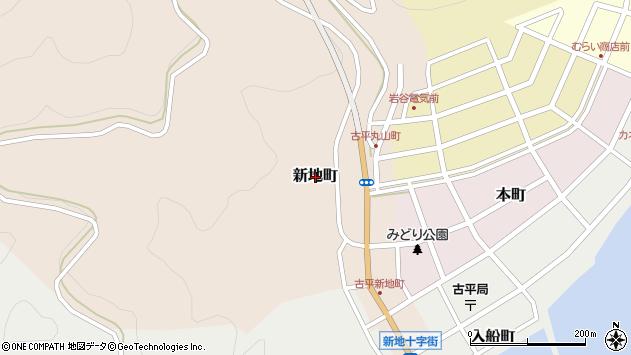 〒046-0112 北海道古平郡古平町新地町の地図