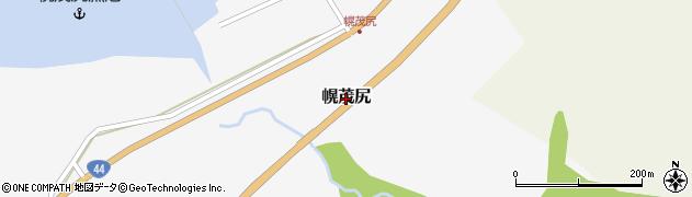 北海道根室市幌茂尻周辺の地図