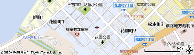 北海道根室市花園町周辺の地図