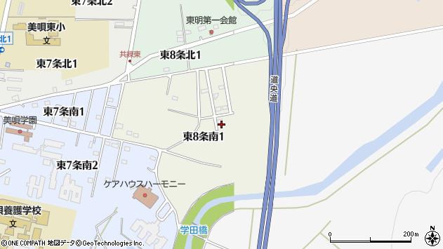 〒072-0812 北海道美唄市東八条南の地図
