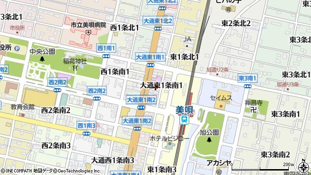 〒072-0011 北海道美唄市大通東一条南の地図