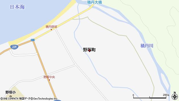 〒046-0325 北海道積丹郡積丹町野塚町の地図