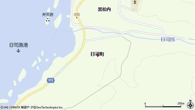 〒046-0326 北海道積丹郡積丹町日司町の地図
