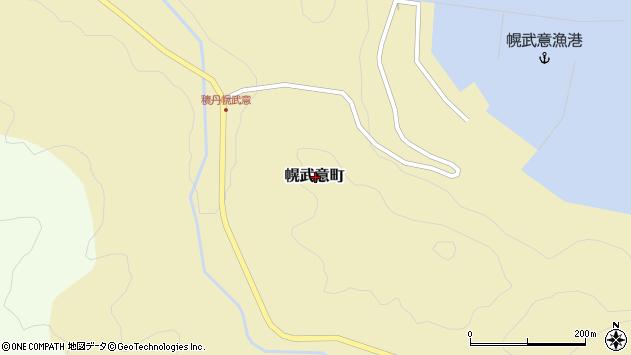 〒046-0328 北海道積丹郡積丹町幌武意町の地図