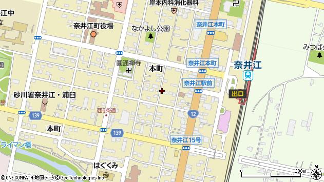 〒079-0313 北海道空知郡奈井江町本町の地図