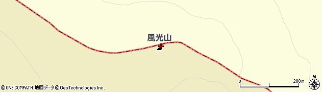 風光山周辺の地図