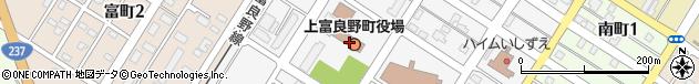 北海道空知郡上富良野町周辺の地図