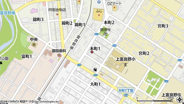 〒071-0551 北海道空知郡上富良野町本町の地図