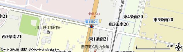 東1南21周辺の地図
