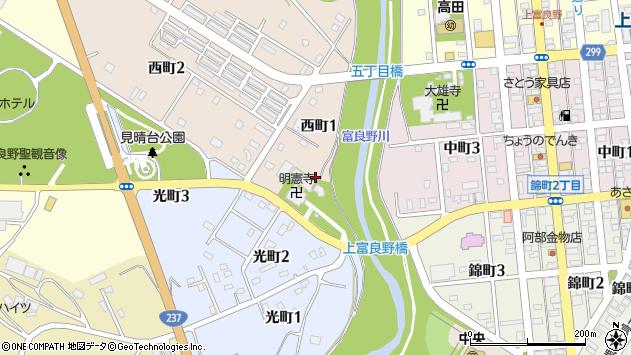 〒071-0546 北海道空知郡上富良野町西町の地図
