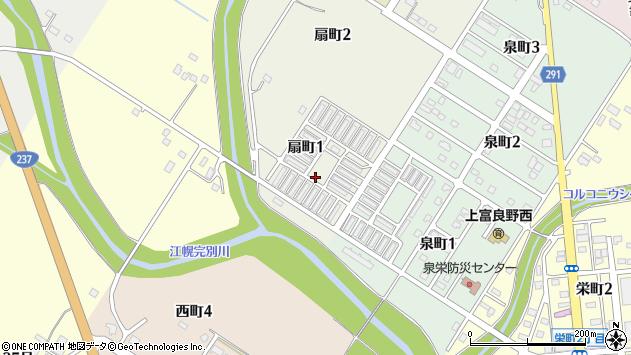 〒071-0548 北海道空知郡上富良野町扇町の地図