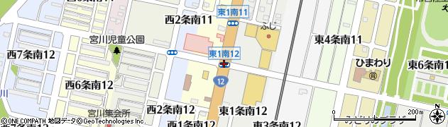 東1南12周辺の地図