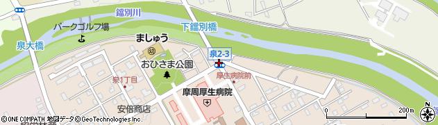 泉3‐1周辺の地図