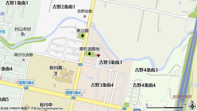 〒073-0123 北海道砂川市吉野三条南の地図